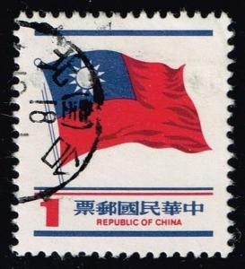 China ROC #2124 Flag; Used (0.25)