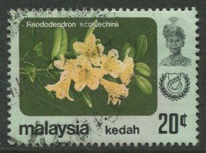 STAMP STATION PERTH Kedah #125 Sultan Abdul Halim Flowers Used 1979