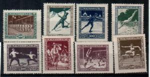 Hungary Scott B80-B87 Mint hinged (Catalog Value $58.00) [TC1779]