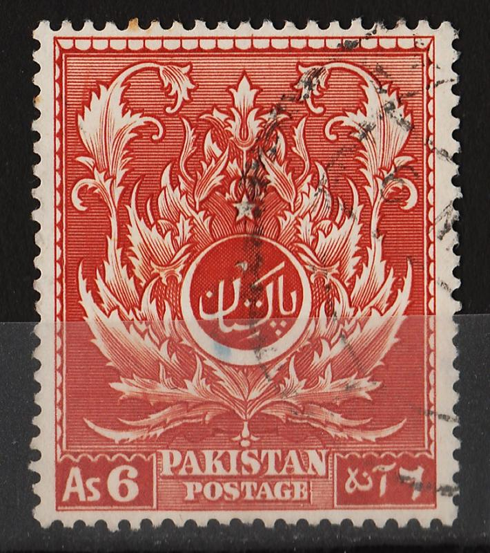 Pakistan 1951 4th Anniv. of Independence 6A (1/9) USED