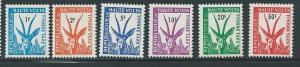 Burkina Faso J21-6 1962 Postage Due set MNH