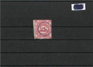 queensland government railways stamp ref 12715