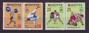 J24501 JLstamps 1972 south korea set pairs mnh #831b-33b sports