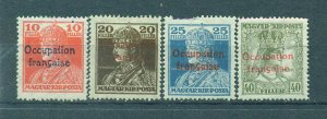 Hungary sc# 1N22-25 mh cat value $66.55