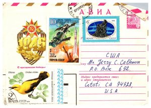 Russia, Postal Stationary, Space, Birds