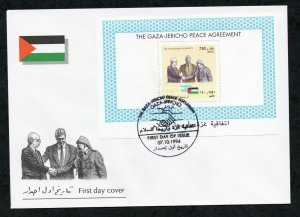 1994 - Palestine - Israel-Signing of the Gaza-Jericho Peace Agreement- Flag-FDC