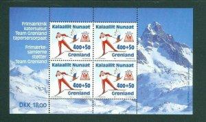 Greenland.  Souvenir Sheet 1994 Mnh. Winter Olympic Lillehammer. Semi-Postal