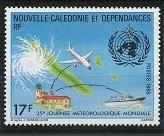 New Caledonia 523 MNH (1985)