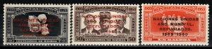 Panama #C227-9 MNH  CV $4.15 (X236)