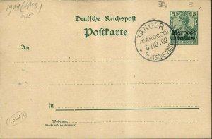 German Postal History Cover Marocco #5
