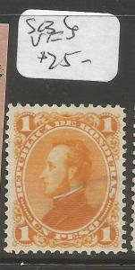 Honduras SC 36 VFU (5cuj)