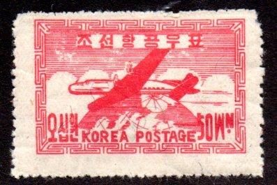 KOREA C1 MNH SCV $8.25 BIN $4.95 AIRPLANE