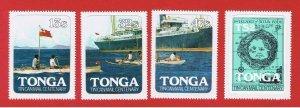 Tonga #517-520  MNH S/A  Tin Can Mail  Free S/H