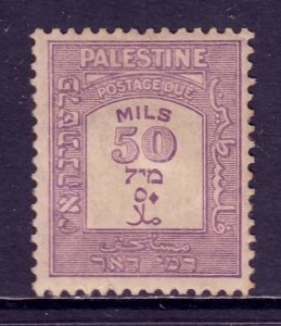 Palestine - Scott #J20 - MH - Toning, perf fault at bottom - SCV $4.50
