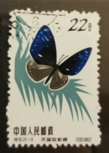 China PRC 1963 Sc#661 680 Butterflies Set of 12 Stamps Used