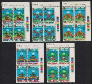 Kenya 40th Anniversary of UNICEF 5v Top Left Corner Blocks of 4 SG#403-407
