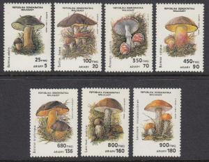 Malagasy MNH 1001C-I Mushrooms 1990