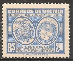 Bolivia #C118 MNH F-VF  (ST154)