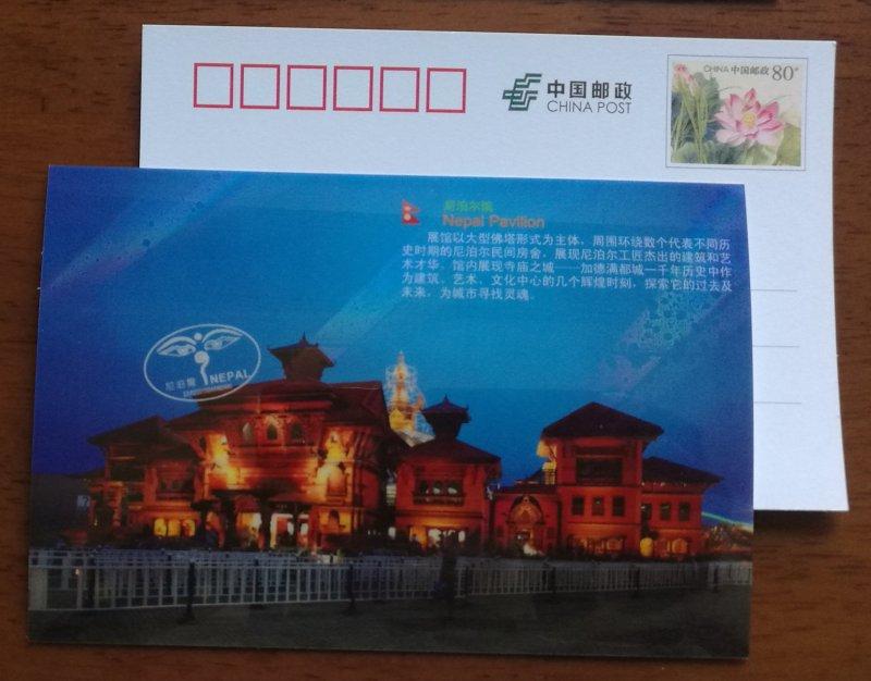 Nepal Pavilion Architecture,CN10 Expo 2010 Shanghai World Exposition PSC