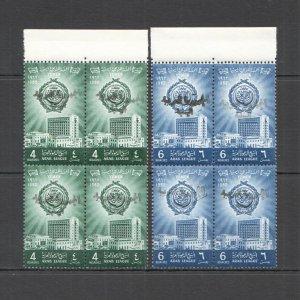 R0248 1962 YEMEN ARAB LEAGUE !!! RARE OVERPRINT MICHEL 100 EURO 4SET MNH