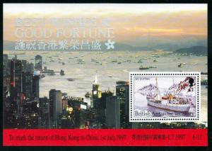 British Antarctic Territory #211a Hong Kong to China S/S MNH