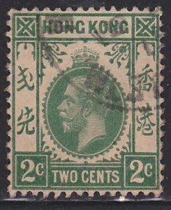 Hong Kong, King George V, Sc. 110, used