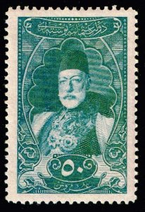 TURKEY STAMP 1916 Sultan Mehmed V MNH/OG STAMP GREEN