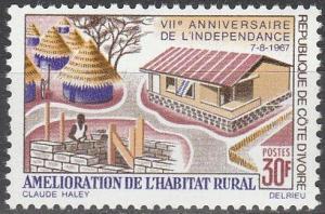 Ivory Coast #257  MNH F-VF  (V463)