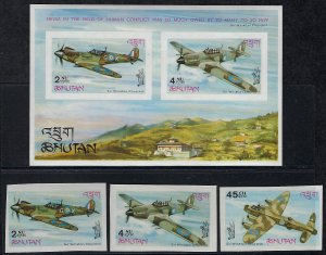 Bhutan Scott 88-88b, 88c Souvenir Sheet Imperforate  Battle of Britain Airplanes