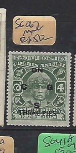 INDIA NATIVE STATE COCHIN  (PP0309B)  3P/4P  ON CGS  SG O67  MNG