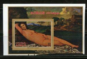 AJMAN GIORGIONE VENUS  PAINTING   PROOF IMPERF SOUVENIR SHEET  UNGUMMED PAPER