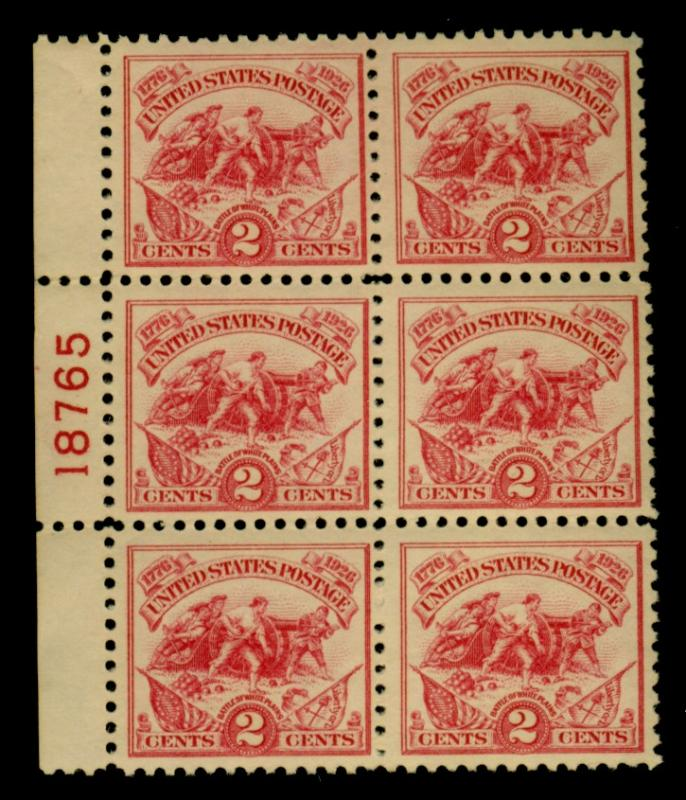 629 MINT PLate Block F-VF OG NH Cat$60