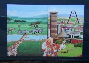Kenya 1985 43rd International Euraristic Congress Nairobi Miniature Sheet MNH