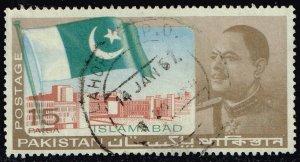 Pakistan **U-Pick** Stamp Stop Box #154 Item 47