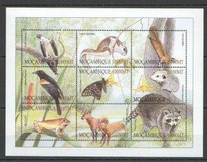 PK200 MOZAMBIQUE FAUNA WILD ANIMALS BIRDS MAMMALS 1KB MNH STAMPS