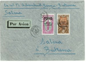 Chad 1936 Fort Archambault cancel on first flight cover to Bukama