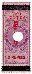 (I.B) India Revenue : Court Fees 2R (High Court OP)