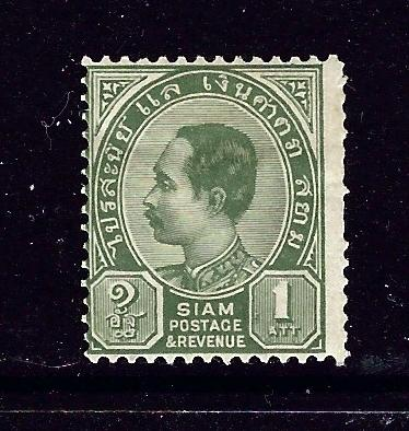 Thailand 75 MH 1899 issue