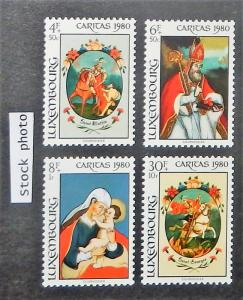 Luxembourg B328-31. 1980 Behind-Glass Paintings, NH