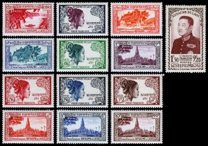 Laos Scott 2, 4, 6-12, 14-17 (1951-52) Mint H VF C