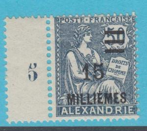 FRANCE OFFICES IN EGYPT 56 MINT NEVER HINGED OG EXTRA FINE !