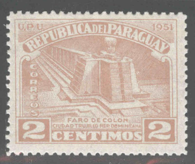 Paraguay Scott 467 MH* stamp