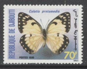 Djibouti 1989 70Fr Butterfly Sc# 644 NH
