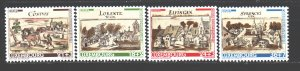 Luxembourg. 2000. 1518-21. Historic cityscapes. MNH.