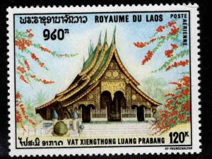 LAOS Scott C66 MH* stamp