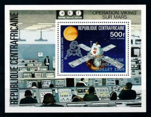 [102029] Central African Rep. 1979 Space travel Apollo 11 Silver OVP Sheet MNH