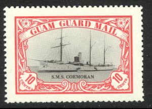 US GUAM GUARD MAIL 1978 10c SMS CORMORAN Local Post Issue MNH
