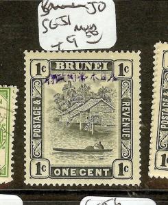 BRUNEI  JAPANESE OCCUPATION (P2601B) 1C  SGJ1   MNH