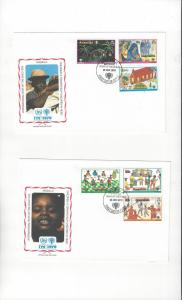 Anguilla FDC International Year of the Child 1979 Official Cachet