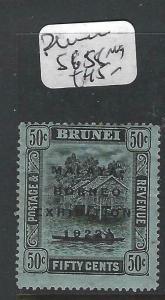 BRUNEI (P0205B) MBE  50C  SG 58   MOG